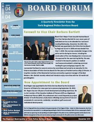 Snapshot of December 2015 Newsletter